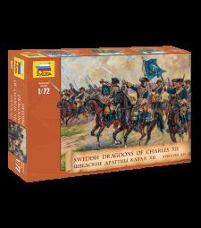 1:72 Шведска конница 17-18-ти век. (SWEDISH CAVALRY 17-18th CTY) - 18 фигури