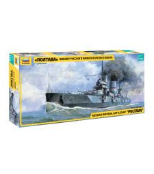 "1:350 Руски боен кораб ""Полтава"""