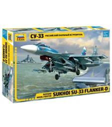 1:72 Руски палубен изтребител Су- 33 (SU-33)