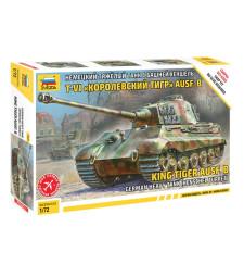 1:72 Германски танк Кинг Тигър (KING TIGER) - сглобка без лепило