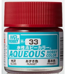 H-033 Gloss Russet (10ml) - Mr. Color