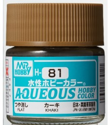 H-081 Flat Khaki (10ml) - Mr. Color for Tank Models, Japan ana Great Britain, WWII