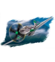 "1:72 Изтребител от САЩ North American P-51D ""mustang IV"" EASY KIT"
