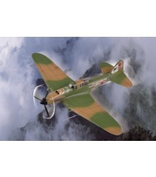 1:72 Съветски щурмови самолет Илюшин Ил-2М3 /IL-2M3/