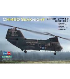 1:72 Американски вертолет Боинг Вертол СХ-46Д (Boeing Vertol CH-46D Seaknight)