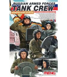 1:35 Руски танков екипаж (Russian Armed Forces Tank Crew) - 5 фигури
