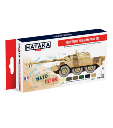 HTK-AS25 Modern French Army paint set (6 x 17 ml) - ЧЕРВЕНА СЕРИЯ -  КОМПЛЕКТ ЗА АЕРОГРАФ