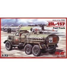 1:72 Съветски камион-цистерна ЗиЛ-157 /ZiL-157/