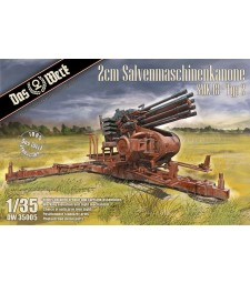 1:35 Оръдие 2cm Salvenmaschinenkanone SMK 18 Typ 2