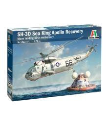 1:72 Хеликоптер SH-3 Sea King