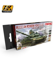 MC-806 RUSSIAN MODERN VEHICLES CAMOUFLAGE COLORS VLO.1 - Комплект акрилни бои серия MENG (6 x 17 ml)