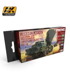 MC-807 RUSSIAN MODERN VEHICLES CAMOUFLAGE COLORS VLO.2 - Комплект акрилни бои серия MENG (6 x 17 ml)