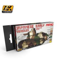 MC809 JAPANESE EARLY VEHICLES CAMOUFLAGE - Комплект акрилни бои серия MENG (6 x 17 ml)