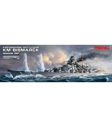 """1:700 Германски линеен кораб """"Бисмарк"""" (German Battleship Bismarck)"""