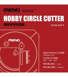 Инструмент за изрязване на кръгове (от 1 мм до 50 мм диаметър)