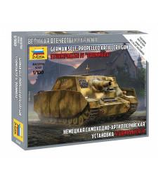 "1:100 Германски танк STURMPZ.IV ""BRUMMBAR"" - сглобка без лепило"