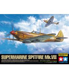 1:32 Английски изтребител Supermarine Spitfire Mk.VIII