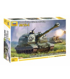 1:72 Руско самоходно оръдие МСТА-С (MSTA-S SELF-PROPELLED HOWITZER)