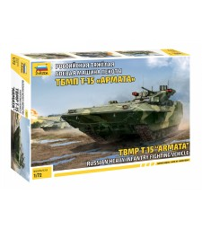 1:72 Руски бронетранспортьор Т-15 Армата T-15 ARMATA