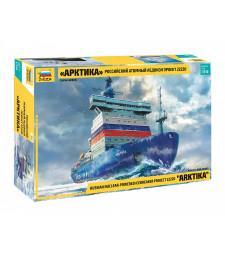 "1:350 Руски ледоразбивач с ядрен двигател 22220 ""ARKTIKA"""