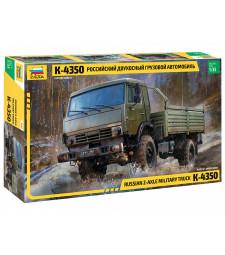 1:35 Руски военен камион с 2 оси К-4326 (RUSSIAN 2 AXLE MILITARY TRUCK K-4326)