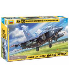 1:48 Руски лек бомбардировач ЯК-130