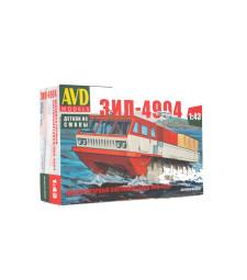 1:43 ZIL-4904 Amphibious Screw Vehicle , Die-Cast Model Kit