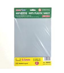 А4 пластмасов лист за моделизъм, дебелина 0,5 мм (HIPS 0,5MM PLASTIC SHEET)