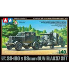 1:48 GERMAN HEAVY TRACTOR SS-100 & 88mm GUN FLAK37 SET