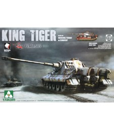 1:35 Германски тежъктанк Sonderkraftfahrzeug 182 King Tiger с купол Henschel, цимерит и интериор-Pz.Abt.505 специално издание (WWII German Heavy Tank Sd.Kfz.182 King Tiger Henschel Turret w/Zimmerit and interior [Pz.Abt.505 special edition])