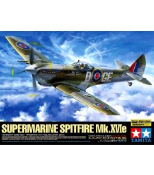 1:32 Британски бомбардировач British WWII fighter Supermarine Spitfire Mk.XVIe - 1 фигура