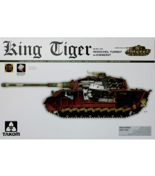 1:35 1:35 Германски тежъктанк Sonderkraftfahrzeug King Tiger 182 с купол Henschel с цимерит и интериор (WWII German Heavy Tank Sd.Kfz.182 King Tiger Henschel Turret w/Zimmerit and interior)