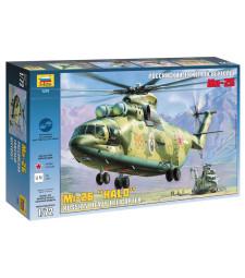 "1:72 Руски хеликоптер Мил Ми-26 (Mi-26 ""HALO"")"