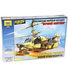 1:72 Руски хеликоптер Камов Ка-50 SH