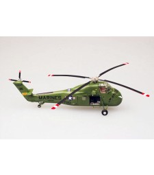 1:72 Marines UH-34D 150219YP-20