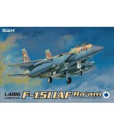 1:48 Израелски изтребител F-15I IAF Ra'am