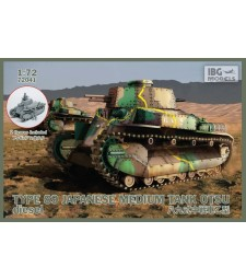 1:72 Type 89 Japanese Medium Tank OTSU-diesel