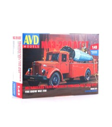AGVT Fire Engine (MAZ-200) - Die-cast Model Kit