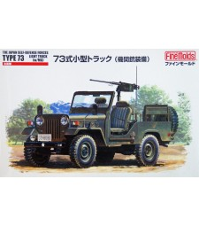 1:35 JGSDF Type 73 Light Truck with MG