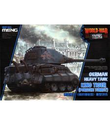 Германски тежък танк Кинг Тигър с оръдеен купол Порше (German Heavy Tank King Tiger, Porsche Turret, cartoon model) - сглобка без лепило