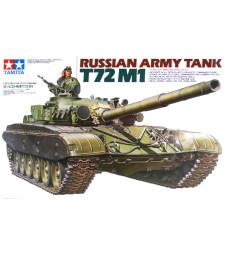 1:35 Руски танк Т-72М1 (Russian Army Tank T72M1) - 1 фигура