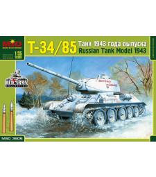 1:35 Съветски среден танк Т-34/85, модел 1943 (Т-34-85 Russian Medium Tank, Model 1943)