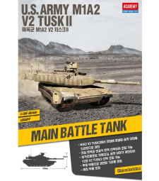 """1:35 Американски основен танк M1A2 """"TUSK II"""", КЪСНА ВЕРСИЯ (U.S. ARMY M1A2 """"TUSK II"""" LE)"""
