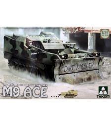 1:35 Американска военен багер M9 ACE (U.S Armored Combat Earthmover M9 ACE)