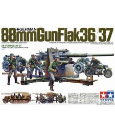 1:35 Германско зенитно и противотанково артилерийско оръдие