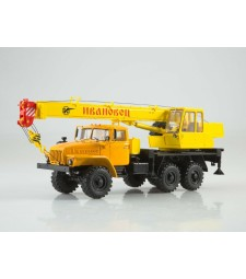 Crane truck KS-3574 (URAL-4320) /orange-yellow/