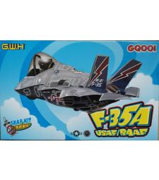 Детски модел на самолет F-35A USAF/RAAF