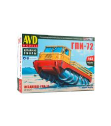 1:43 GPI-72 screw-snowmobile, Die-Cast Model Kit