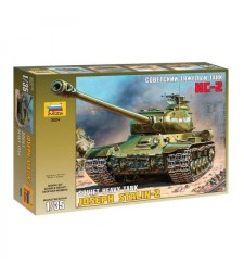 1:35 Съветски танк Йосиф Сталин - 2 (Josef Stalin-2)