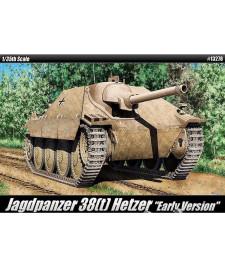 1:35 Германско самоходно противотанково оръдие HETZER, ранно производство (HETZER EARLY PRODUCTION)